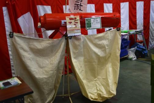 笹川農機株式会社 もみっ子 GS-905 価格¥43200