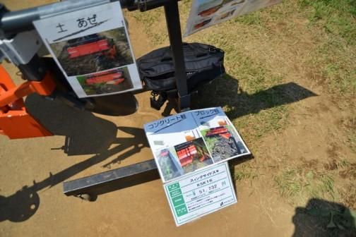 下のPOP スィングサイドスキ KSK16 価格¥51732 コンクリート畦畔用サイドスキ 強力バネでコンクリートを傷めずに作業ができます。 表示価格は汎用ブラケットの場合