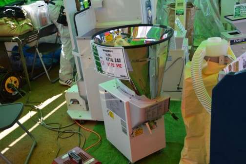 循環型精米機 RE386 定価¥138240 現品限り特価¥110592