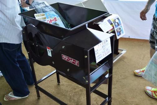 オギワラ クリーントーミ FD-1 定価¥47520 展示会特価¥38000 安い!