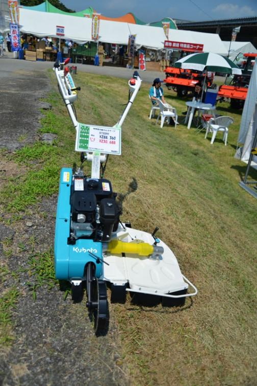 畦畔草刈機 カルステージ GC703RD 価格¥288,360 展示会特価(現品限り)¥230,688