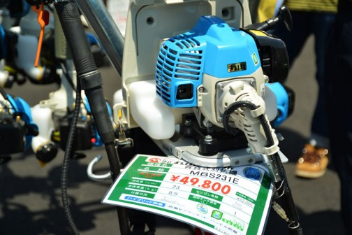 背負式 刈払機 MBS231E 価格¥49,800 排気量23cc 本体質量8.9kg