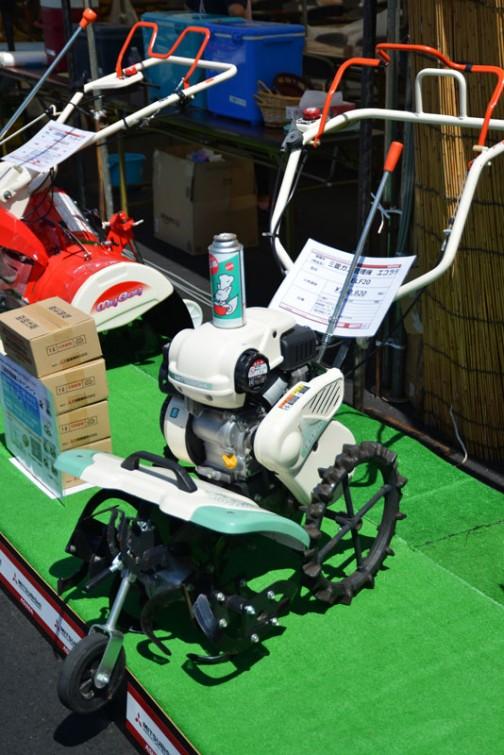 三菱ガス管理機 エコラテ ELF20 価格¥160,920