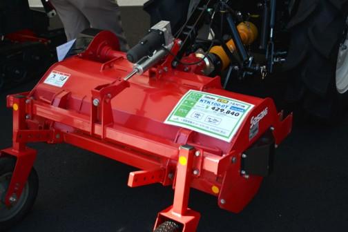 ササキ イモ用 つる刈り機 KTK100-0T 価格¥429,840 100cm刈幅 16〜25馬力 適応トラクタ これ見たことあります! 茨城は欲しいもの産地ですからね!