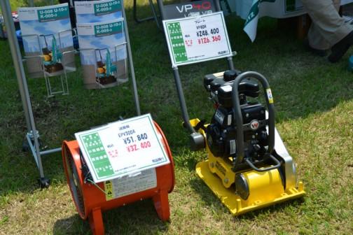 送風機 EPV300A 価格¥51,840 展示会特価¥32,400 プレートランマー VP40H 価格¥248,400 展示会特価¥126,360