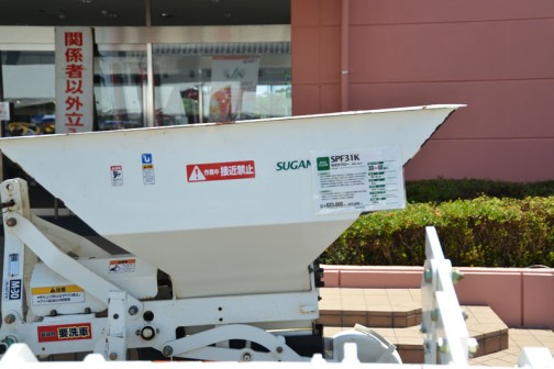 疎水材/心土充填 SPF31K モミサブロー 価格¥623,000