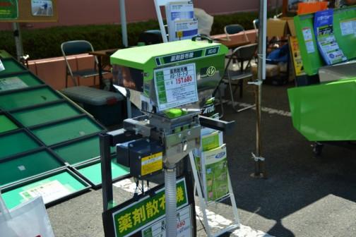 タイショー 薬剤散布機 KG-15-1・3 価格¥157,680