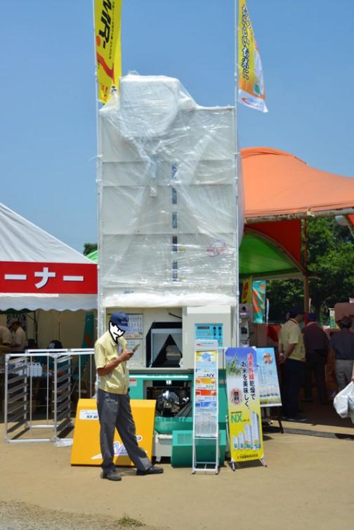 大島 遠赤外線乾燥機 NX40L-RGN 価格¥2,149,200