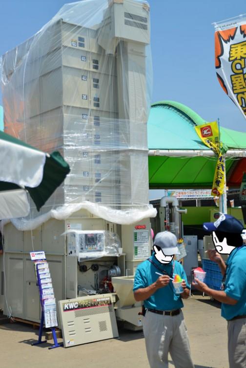 KANEKO 遠赤外線乾燥機 KWC500B 価格 ¥2,338,200  KANEKO 遠赤外線乾燥機 KWC500X 価格 ¥2,446,200 手前の二人はかき氷です。しかもレインボーシロップ掛けの人がいる!