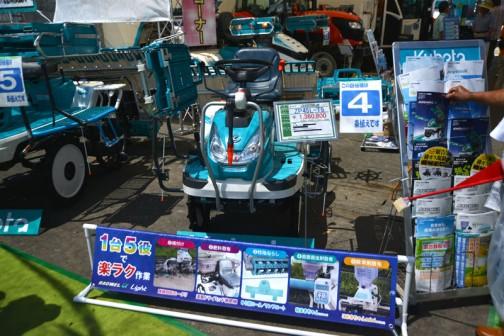 クボタ4条植田植機 ラクウエルα ライト ZP45L-T5 価格¥1,360,800
