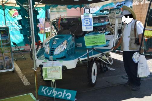 クボタウエルスターワールド WP80D-F-JP-SP 8上植21馬力 価格¥3,456,000
