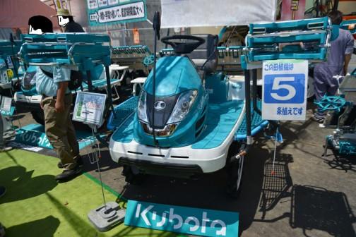 クボタ5条植田植機 ラクウエルα ZP55-T5-R 価格¥2,216,160