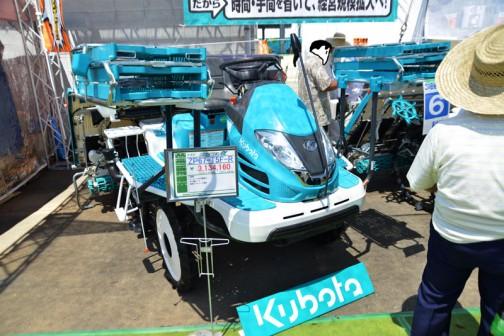 クボタ6条植田植機 ラクウエルα ZP67-T5F-R 価格¥3,134,160