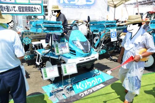 クボタ6条植田植機 ラクウエルα ZP65-R 価格¥2,386,800 こまきちゃんCS-30 価格¥89,640 箱まきちゃん HSY65 価格¥116,640