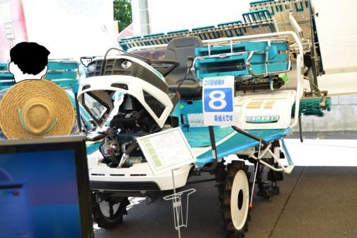 クボタ8条植田植機 ラクウエル EP8D-F-R 価格¥4,160,160