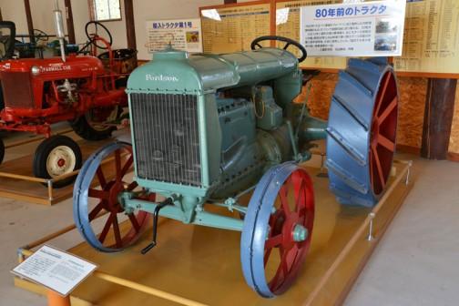 80年前のトラクタ 1922年(大正11)英国のフォードソン社で製作した内燃機関初期のもの、ガソリンで始動石油に切り替える。22馬力。 大正12年八雲町の徳川農場導入、主にモアーで牧草刈り作業。昭和30年に元山牧場で譲り受けプーリーの動力作業に長年仕様後、大切に保存していた。「国内でも希少価値の高い産業遺産の1台」  フォードソントラクタ 1922年(大正11) フォードソン社製(アメリカ)F22馬力 クランクハンドルでガソリンで始動、石油に切替え、内燃機関としては初期の80年前のもの。 1923年(大正12) 八雲町徳川農場で導入、国内で2〜3台めのもの。当時の価格1910円は米140俵ほどの時代、付近の農家の驚きの様子が八雲町史に記されている。徳川農場閉鎖になり、そのち元山氏が譲り受け、使用後保存していた。 国内現存機種では希少価値の高い産業遺産の一台。