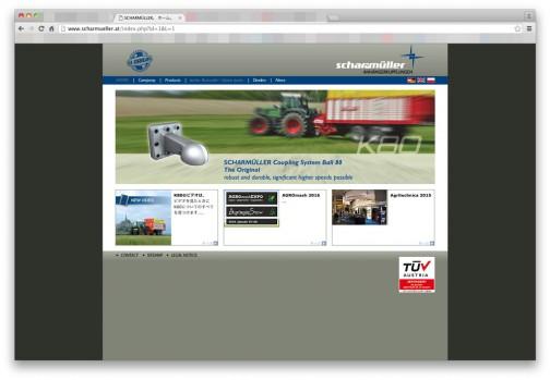 そしてSCHARMULLERのウェブサイト。本当にいろいろな専門メーカーがあるんですねえ・・・