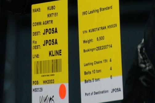 拡大してみたらこれおもしろい! 「MAKE KUBO」は「メーカー:クボタ」ってことでしょうねえ・・・最終目的地は「JPOSA」これは「日本・大阪」かな?