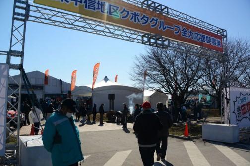 このイベント、色々名を変えてサーカスみたいに各地を回っているみたいですが、よくもまあ会場を見つけてくるものだと感心します。栃木県の宇都宮、ろまんちっく村(www.romanticmura.com/)は、人と地域と豊かな里山にふれあう道の駅。46haという広大な面積の中に、農産物直売所や地物の食材が楽しめる飲食店、体験農場や森遊び、ドッグラン、温泉やプールに宿泊施設がある滞在体験型ファームパークだそうです。