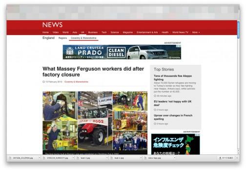 2013年のBBCのニュース「What Massey Ferguson workers did after factory closure」がまだ閲覧できます。
