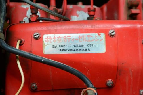 すばらしいコンディションのヰセキTB-23。空冷2気筒ディーゼル1055cc。TB-23といいつつ22馬力だそうです。生まれは1965年あたりというのが大体の皆さんの意見。