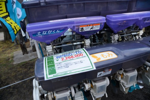 プライスタグには・・・クボタ WORLD WP60D-TC 価格¥2,268,000 ★17.3馬力 ★高出力ディーゼルエンジン ★ノーブレーキで隣接条合わせが簡単なゆう優ターン ★温風効果で肥料詰まりを防ぐ、簡単ドライ施肥 ★グリスアップが簡単 最後のグリスアップが簡単・・・というのがなかなか興味深いです。