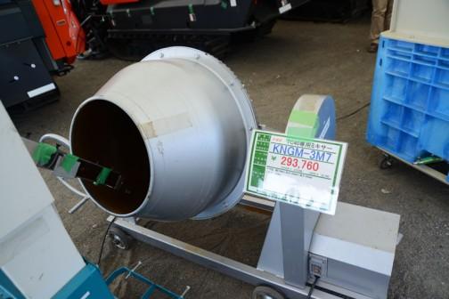 プライスタグには・・・クボタ TC40専用ミキサー KNGM-3M7 価格¥293,760 質量112kg 農家の方は汎用品を流用したりして色々工夫したりしているとは思いますが、112キロのミキサー・・・数多くの重い機械、スペースや運搬方法など、考えると大変です。しかも年に一回しか使わないし・・・