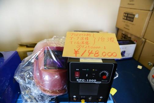 プラズマ切断できてアーク溶接ができてさらにTIG溶接もできる・・・これもすごいなあ。価格は¥148,000。安いのか高いのかわかりません。