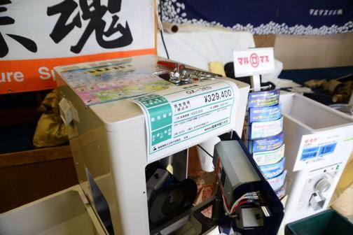 精米機 GX-3ED 価格¥329400 調子が悪いのかな?お腹を開いて調査中。