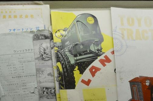 LANZブルドッグトラクター・・・こういう形も土の館にありました。