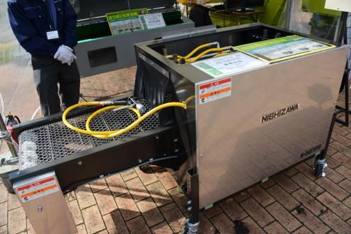 クボタ 高速噴射洗浄機 KB-S401RY6 参考出品