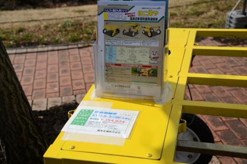 関東農機 ヘルパー運搬車シリーズ KYU-S-3(1200) スーパーはこ坊や 価格¥354,024