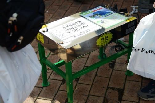 マツモト 長ネギ皮剥き機 「むきむき」 NEW EMM型 ¥181,440