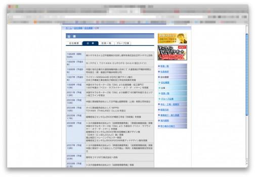 コマツNTCのWEBページにこうありました。(http://www.komatsu-ntc.co.jp/)