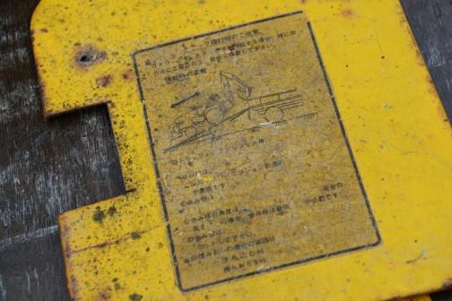 日の本コンバックCB4S「撮りトラ」。日の本って2人乗りのトラクターを作ってみたり</a>、こういうバックホーを作ってみたり、ちょっとひねった玉を投げるユニークな会社だったのだと思います。