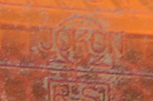 拡大してみます。むむ!JOKONというロゴが見えます。ヨーコンとでもいうのでしょうか初めて見るメーカーです。