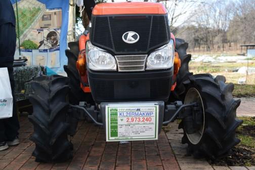 クボタキングウェルR コンパクト・果樹園仕様 KL26RMAKWP 価格¥2,973,240 確かに低い! 地面からすぐ顔!