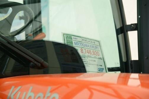 クボタレクシア MR77QMAXWUR1 価格¥8,746,920 ★77馬力 総排気量3769cc ★フル電子制御コモンレールシステム搭載 ★最新の排ガス規制に適したクリーン排気を実現するDPFマフラーを搭載