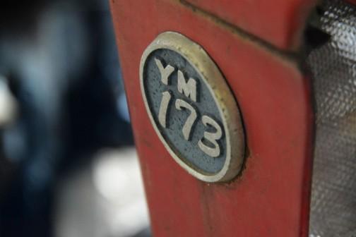 勝手に名付けたヤンマートラクター第三世代YM○73シリーズのYM173(13馬力)