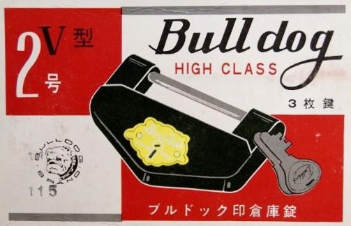 これもネットで見つけた画像・・・いい味出してます。このメーカーは廃業してしまったみたいですけど、何という名前の会社だったのかまではわかりませんでした。