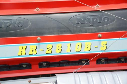 HR2810B-S ちょっと太めで飾りの大きな影付き文字。