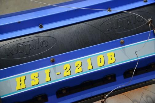 青いのもあります。HSI-2210B。WBS3010Nとは違うタイプの影付きですね。
