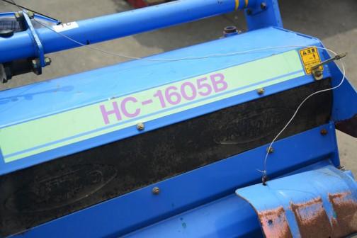 こちらもヰセキ用? HC-1605B