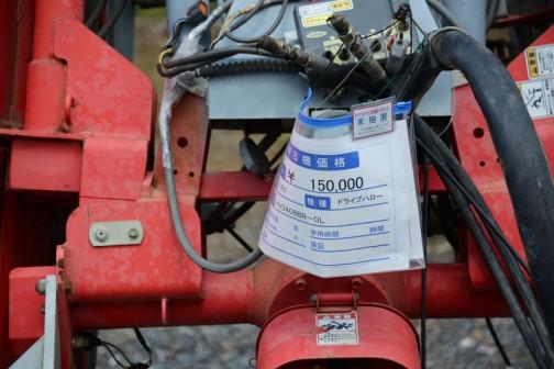 ニプロ ドライブハロー HV3408BR-0L 中古価格¥150,000