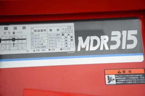 MDR315だそうです。