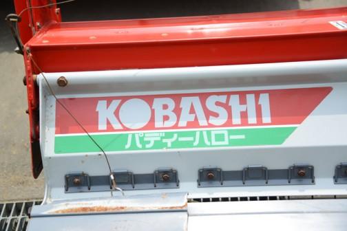 オマケ KOBASHI パディハロー