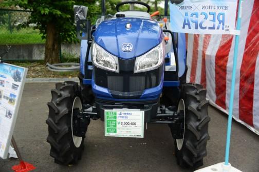 イセキRTS25S 価格¥2,300,400