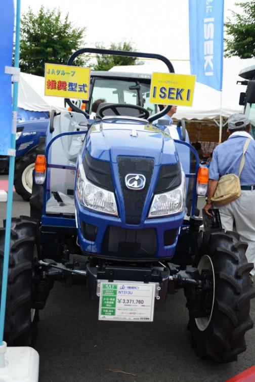 イセキジアスNT3シリーズ NT313U 価格¥3,371,760