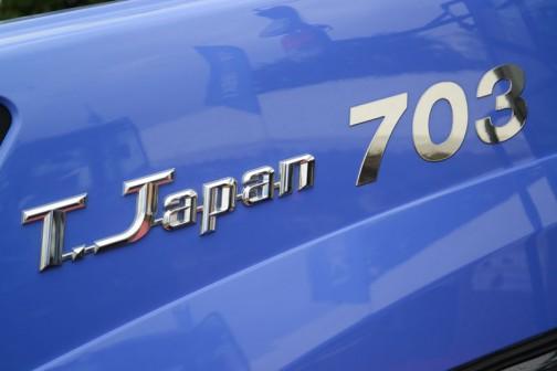 イセキT.Japan V TJVシリーズ TJV703CZWX3C 価格¥8,888,400 末尾が3の3シリーズ。