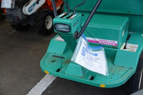 筑水キャニコム 運搬車 ES643 中古機価格¥130,000